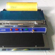 Máy bọc màng thực phẩm HW-450E