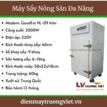Thông số kỹ thuật máy sấy khô nông sản