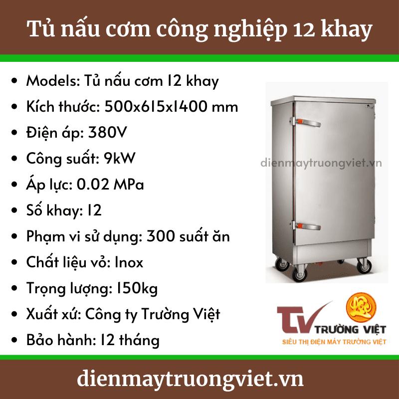 Thông số kỹ thuật tủ nấu cơm công nghiệp 12 khay