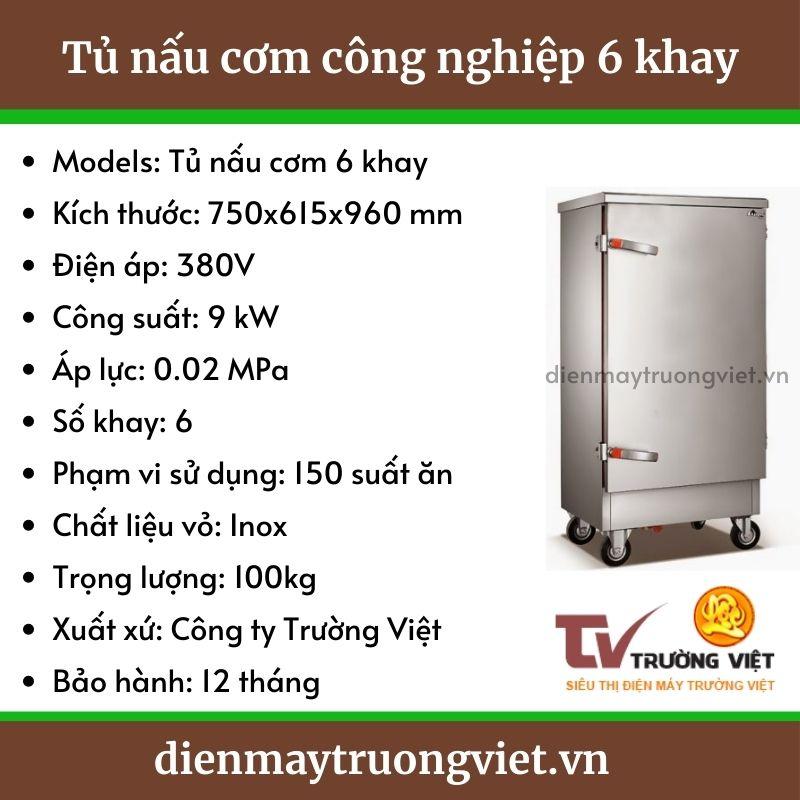 Thông số kỹ thuật tủ cơm công nghiệp 6 khay