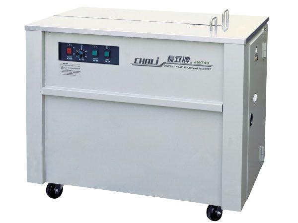 Máy đóng đai thùng Chali JN 740